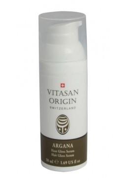 Сыворотка для блеска волос «Аргана»
